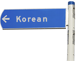 Korean Language Village